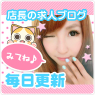子猫カフェ☆リクルートブログ